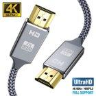 Snowkids 2 Meter HDMI-Kabel Ultra Highspeed 18Gbit in Grau für 4,47€ (statt 9€) - Prime!