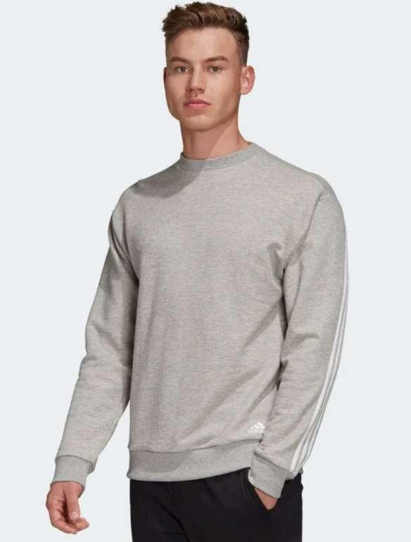 adidas M H LW FT Crew Sweatshirt in Grau für 21,98€ inkl. Versand (statt 55€) - Creators Club!
