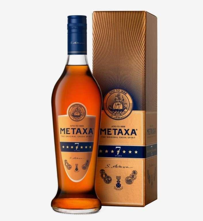 Metaxa Amphora 7* (40%, 1 Liter) in Geschenkverpackung für 16,50€ inkl. Versand (statt 25€)