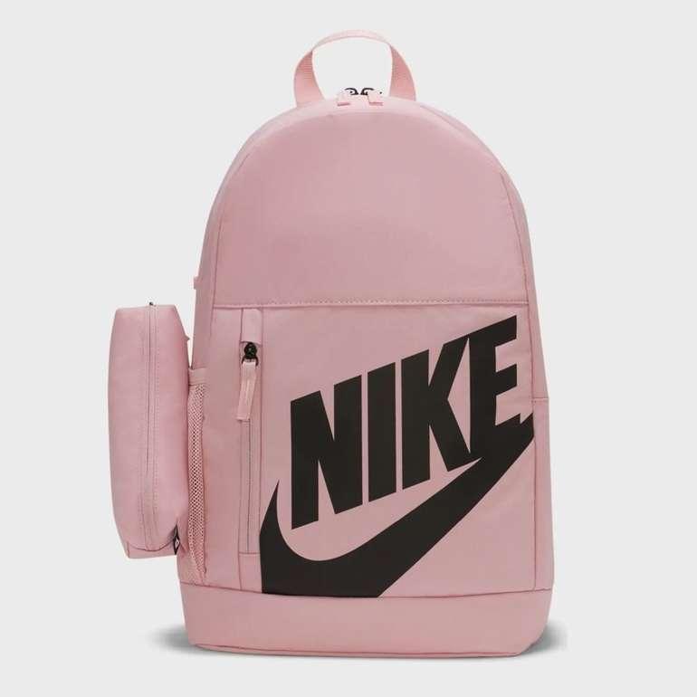 Nike Junior Elemental Kinder Rucksack für 18,74€ inkl. Versand (statt 23€)