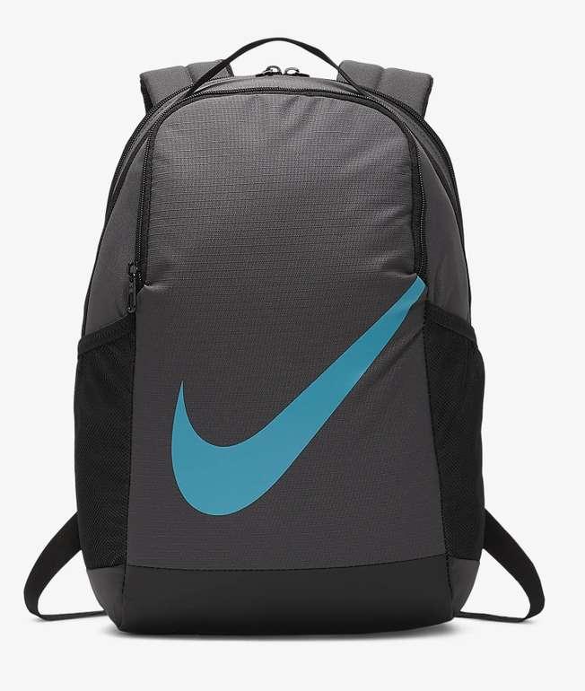 Nike Brasilia Kinderrucksack für 14,68€ inkl. Versand (statt 26€)