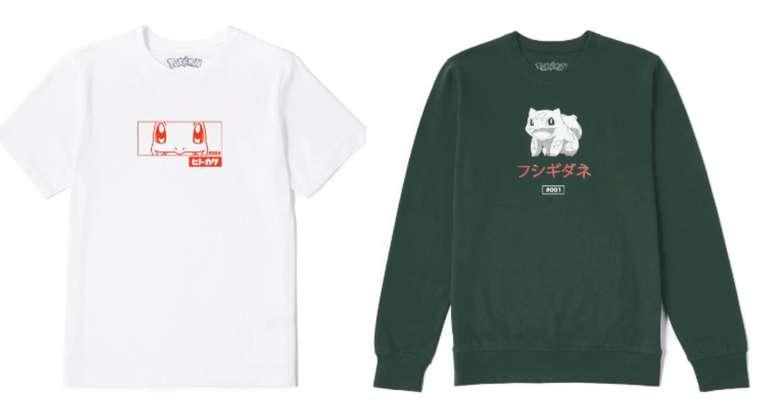 Zavvi Bundle: T-Shirt + Sweatshirt für 24,99€inkl. Versand - z.B Pokemon oder Zelda