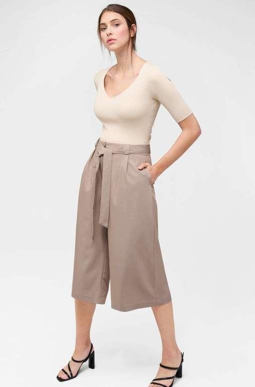 Orsay weite Damen Hose für 15,45€ inkl. Versand (statt 19€) - Club!