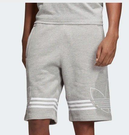20% Rabatt auf Friends & Family Artikel bei Adidas + VSK frei ab 50€, z.B. Shorts für 23€