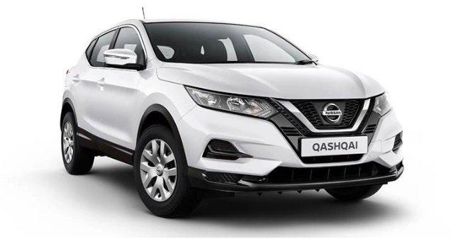 Privat + Gewerbe: Nissan Qashqai 1.3 Visia mit 10.000km für 149€ im Monat leasen