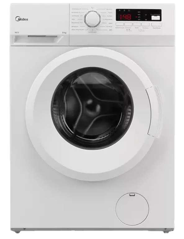Midea MFNEW80-145 Nebula Waschmaschine (8 kg, 1400 U/Min., E) für 229,27€ inkl. Versand (statt 299€) - Newsletter!