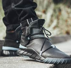 Adidas Originals Tubular X 2.0 PK Primeknit Herren Sneaker zu 43,94€ (statt 83€)