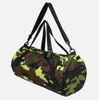 Urban Classics Sporttasche in Camouflage/gelb für 16,07€ inkl. Versand (statt 25€)