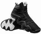 Adidas Crazy 8 ADV Primeknit Basketballschuhe für 38,29€ (statt 73€)