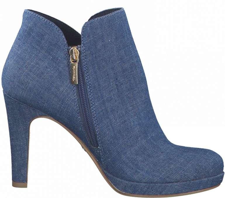 Tamaris-jeanslook
