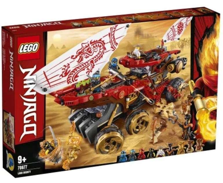 Lego Ninjago - Wüstensegler (70677) für 74,90€ inkl. Versand (statt 90€)