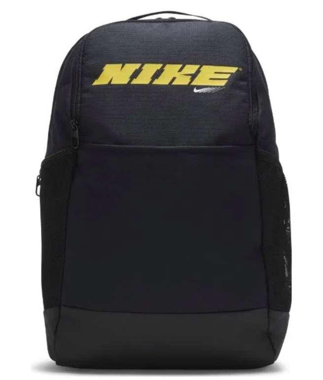 Nike Brasilia 9.0 GFX Rucksack in Schwarz für 20,72€ inkl. Versand (statt 32€)