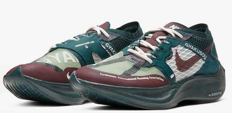 Nike ZoomX Vaporfly Next x Gyakusou in Grün für 149,97€inkl. Versand (statt 254€)