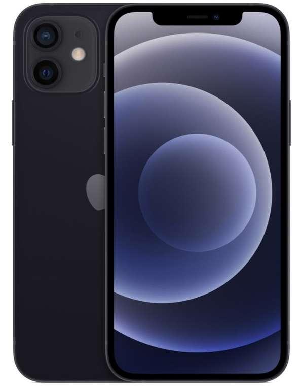 Apple iPhone 12 mit 64GB Speicher (75€) + Vodafone Allnet- und SMS-Flat mit 15GB LTE/5G für 34,99€ mtl.