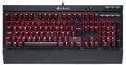 Corsair K68 MX Red Gaming Tastatur (RGB Beleuchtung) für 75€ inkl. Versand