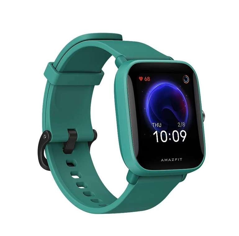 Amazfit BIP U Pro Smartwatch (GPS, 5ATM) für 39,89€ inkl. Versand (statt 56€)