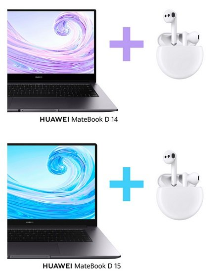 Huawei MateBook D Aktion 2