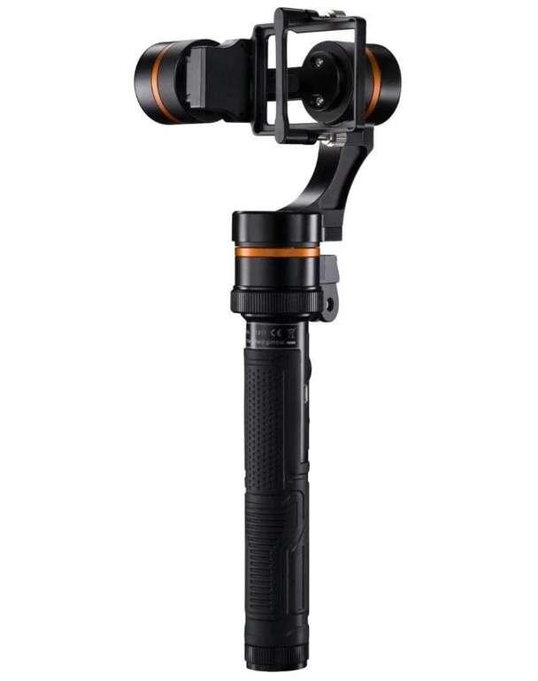 Walimex Pro Waver 3-Achsen GoPro Gimbal + GoPro Halterung für 59€ inkl. Versand (statt 119€)