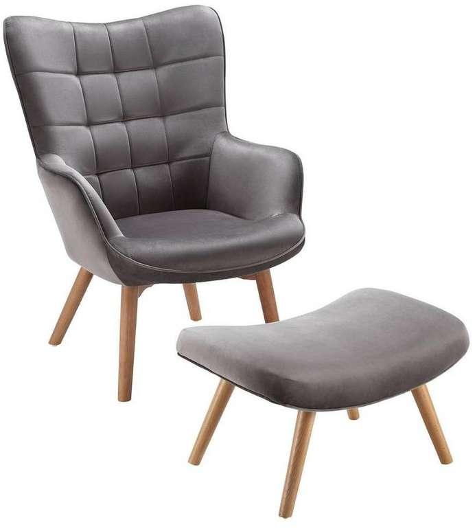 Mömax: Sessel Merlin + Hocker in hellbraun/ grau für 79€ bei Filialabholung