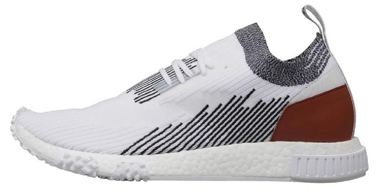 Adidas Originals NMD Racer Sneaker aus Primeknit für 70,44€ (statt 113€)