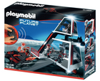 Playmobil Darksters Tower Station (5153) für 32,94€ inkl. Versand (statt 44€)