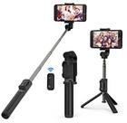 VAVA 2-in-1 Selfiestick Stativ mit Bluetooth-Fernauslöser für 14,99€ (statt 18€)