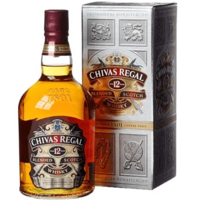 Frankfurt Airport Duty Free Deals - z.B. 1 Liter Chivas Regal 12 Jahre 40% Whisky für 26,90€ (statt 32€)