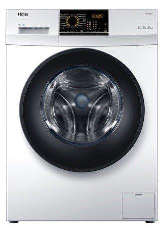 Haier HW70-14829 - 7kg Waschmaschine für 259,90€ inkl. Versand (statt 349€)