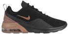 Nike Wmns Air Max Motion 2 Damen Sneaker für 80€ inkl. Versand (statt 100€)