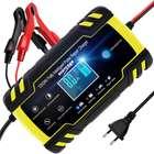 Nwouiiay Autobatterie Ladegerät 8A/12V mit LCD-Bildschirm für 20,24€ (Prime)