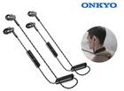 Duo-Pack Onkyo E300BT In-Ear Kopfhörer mit Bluetooth für 65,90€ (statt 240€!)