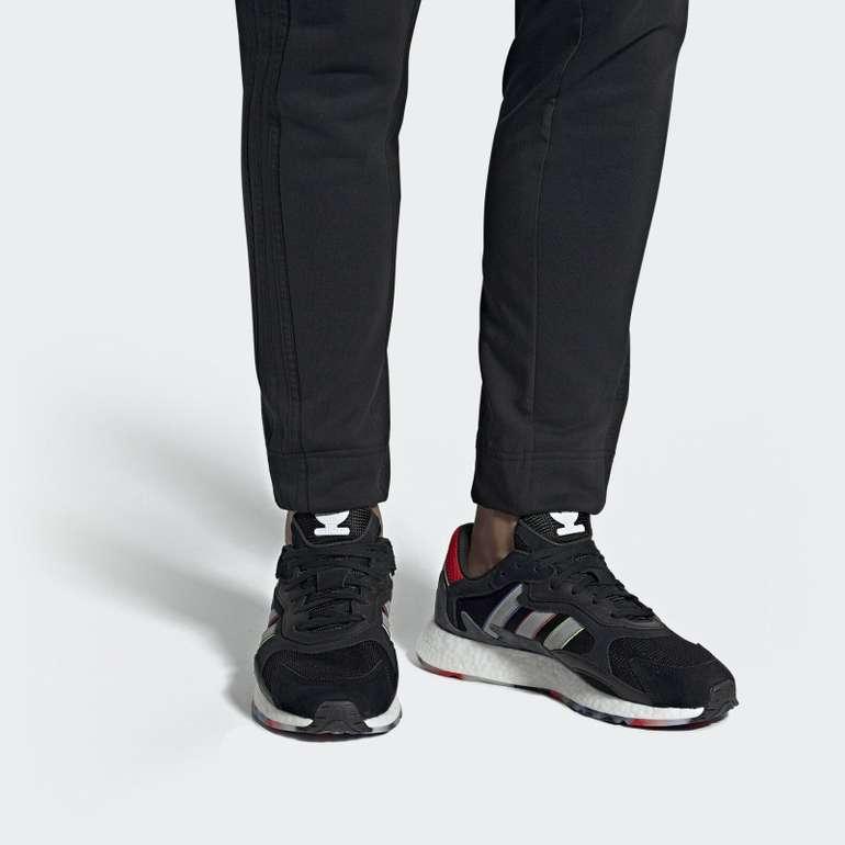 adidas Originals Tresc Run Herren Sneaker für 48,45€ (statt 65€)