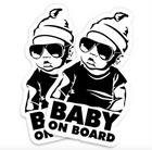 Autoaufkleber - Baby on Board Motiv ab 3,90€ inklusive Versand