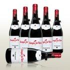 6 Flaschen Rotwein Sangre de Toro (2015) für 28,56€ inkl. Versand