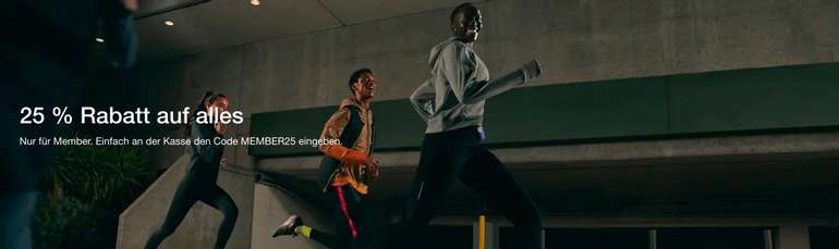 Nike Member