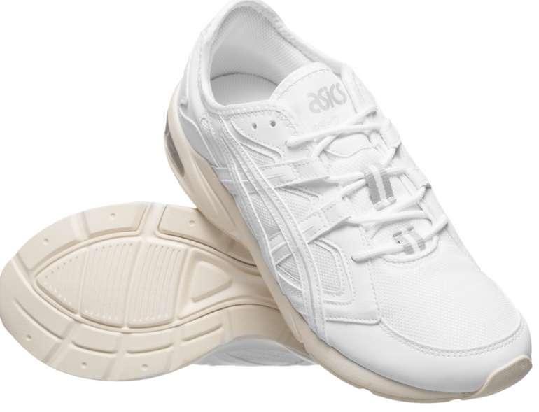 Asics Sneaker bei SportSpar im Sale - z.B. Asics GEL- Kayano 5.1 Sneaker für 47,99€ (statt 60€)