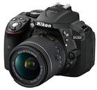 Nikon D5300 SLR-Digitalkamera Kit DX AF-P 18-55 VR für 399€ (statt 477€)