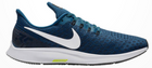 Nike Air Zoom Pegasus 35 Herrenlaufschuhe für 62,99€ inkl. Versand