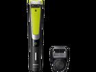 PHILIPS QP 6505/20 OneBlade Pro Rasierer für 39,10€ inkl. VSK (statt 55€)