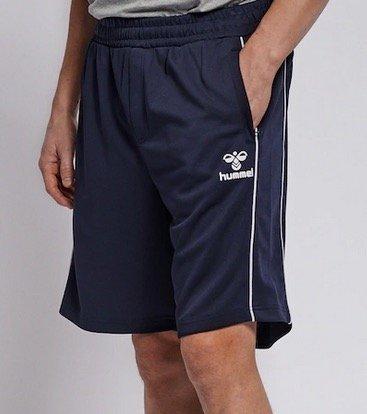 Hummel Shorts in blau für 13,46€ inklusive Versand (statt 20€)