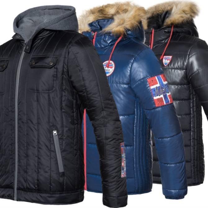 34 99€ und Nebulus Damen Jacken je für inklVersand… Herren 2E9WYHID