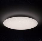 Xiaomi Yeelight Jiaoyue 480 (YLXD05YL) Deckenlampe mit App-Steuerung für 58,44€
