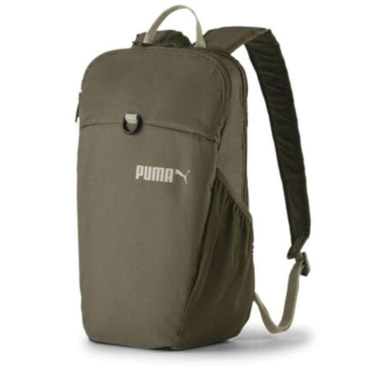Puma R Basics Unisex Rucksack für 14,80€ inkl. Versand (statt 39€)