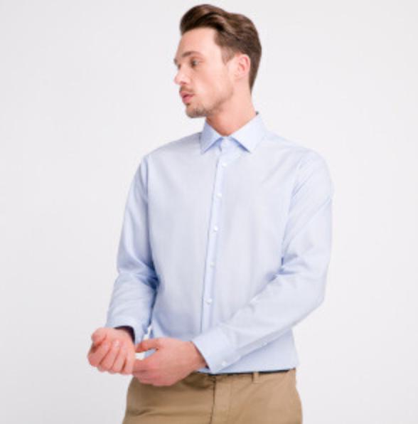 Seidensticker Sale mit bis zu 65% Rabatt - z.B. Tailored Fit Hemd für 24,99€