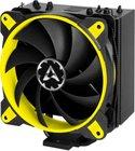 Arctic Freezer 33 eSports ONE gelb - CPU Tower-Kühler für 19,98€ (statt 28,33€)