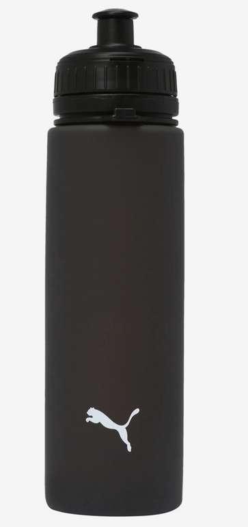 Puma Packable Trinkflasche in schwarz für 4,74€inkl. Versand (statt 8€)