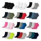 15 Paar Puma Sneaker-Socken für 29,99€ inkl. Versand