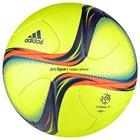 Adidas offizielle Spielbälle, OMB Match-Ball für 49,99€ inkl. Versand