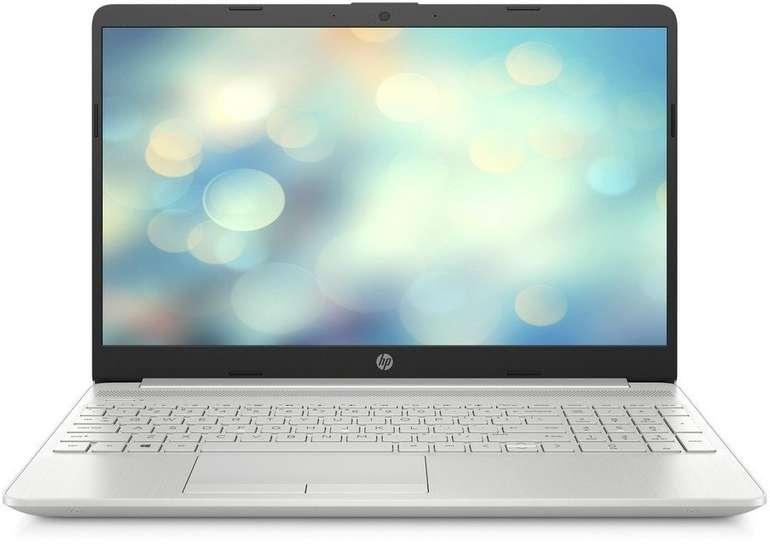 "HP 15-dw0620ng - 15.6"" Notebook mit i5, 16 GB RAM & 512 GB SSD für 469€ inkl. VSK (statt 615€)"