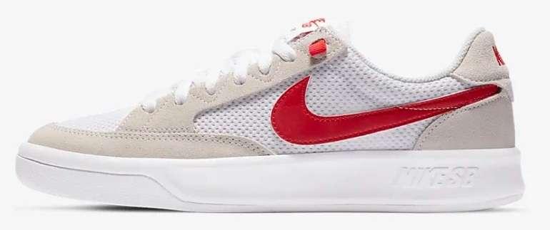 Nike SB Adversary Skateboardschuh in 3 Farben für je 42,38€ inkl. Versand (statt 55€) - Nike Membership!